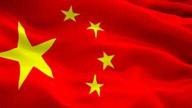 ธงจีน ลูก คน