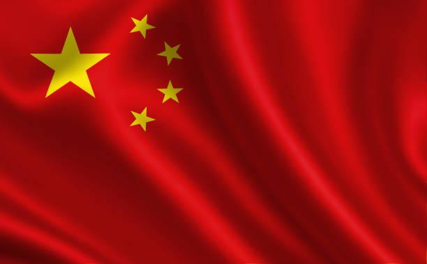 การทูตวุคซีน ธงจีน