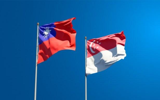 ไต้หวันสิงคโปร์ธง