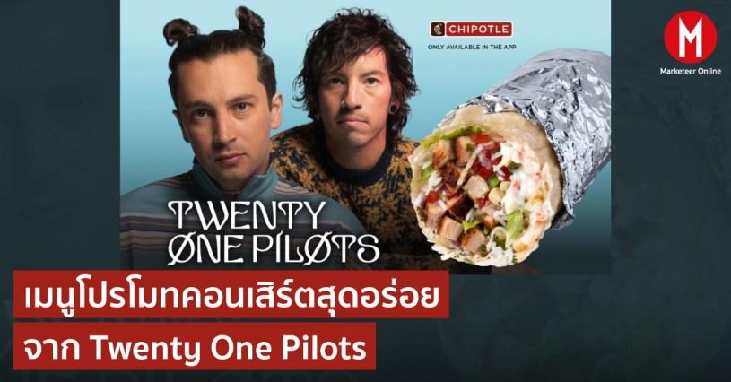 Twenty One Piloets
