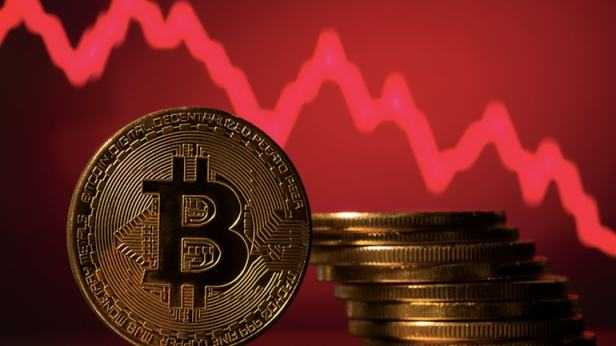 เหรียญ Bitcoin