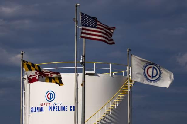 colonail Pipeline แฮกเกอร์