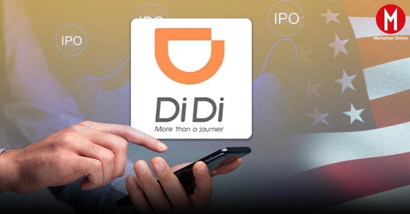 picture-didi