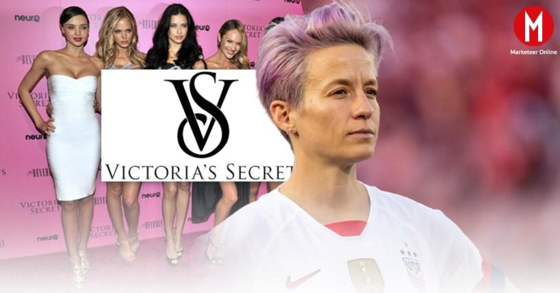 Victoria Secret หน้าเปิด