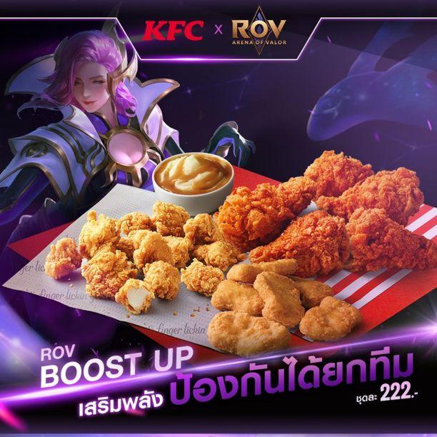 KFC-ROV