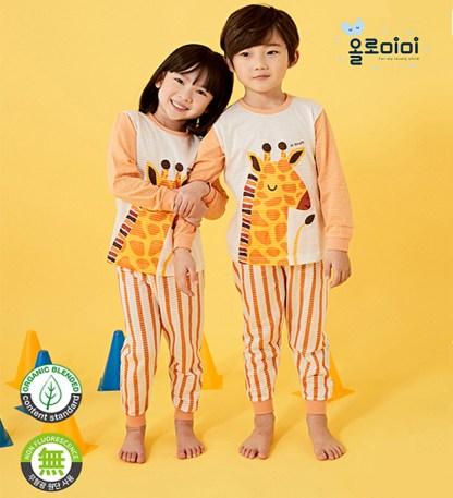 Olomimi Hello Giraffe Kid Pyjamas Set