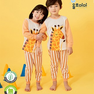 Olomimi Hello Giraffe Kid Pyjamas Set