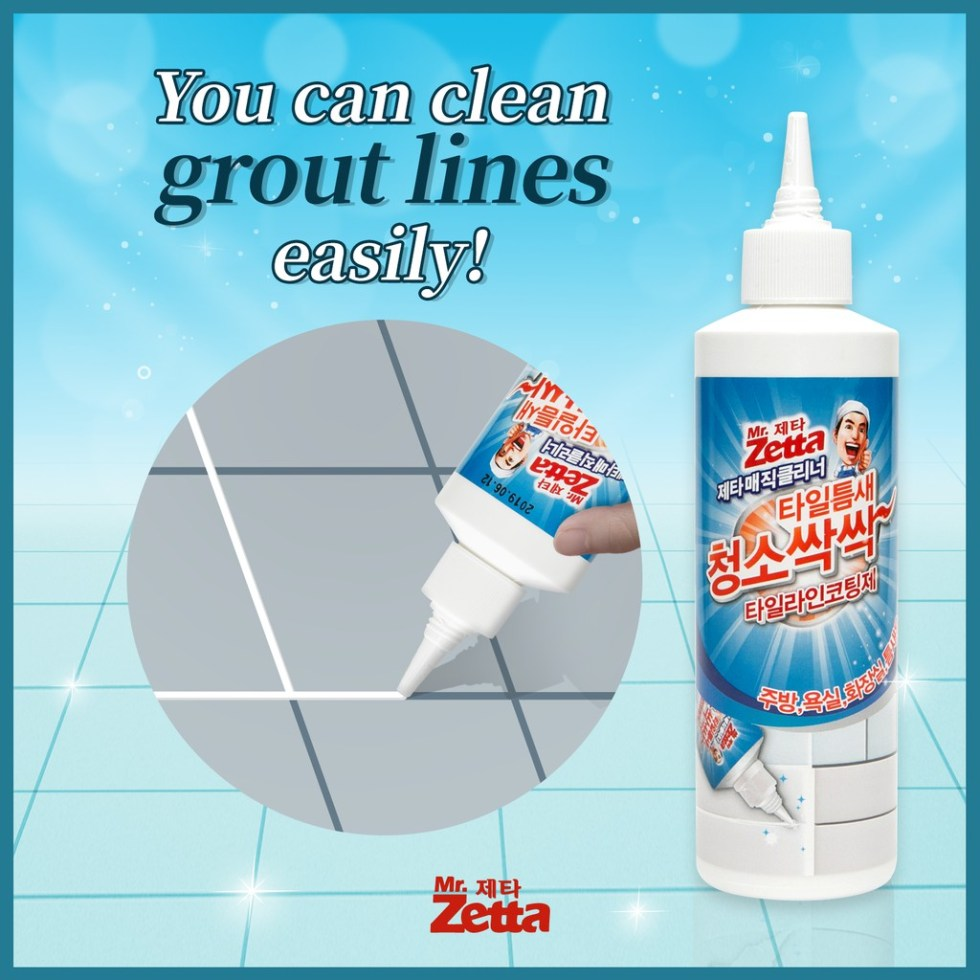 Mr. Zetta Tile Gap Cleaner