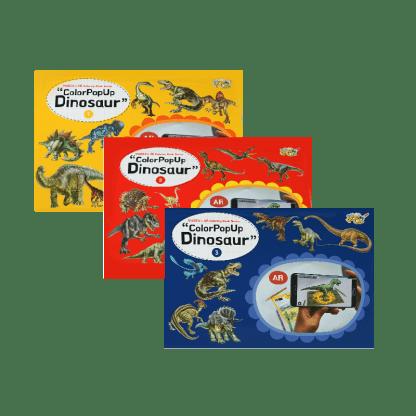 ColorPopUp Dinosaur Series