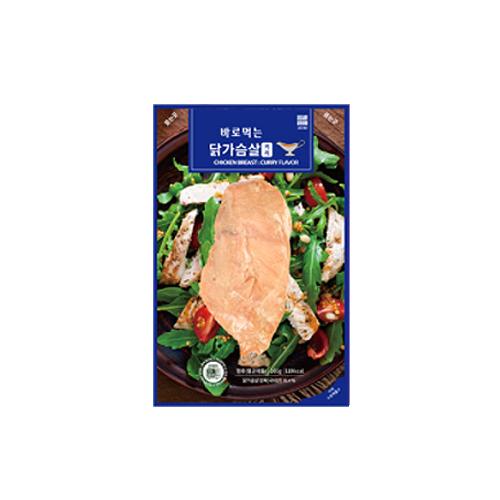 ACHIM Chicken Breast (Curry Flavour)