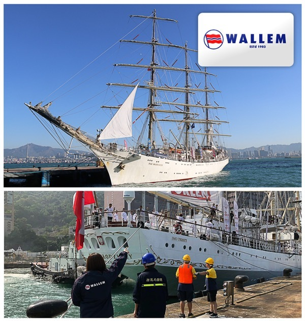Wallem Ship Agency was appointed to handle the recent call of the full-rigged Polish tall ship