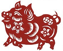 Chinese New Year Newsletter