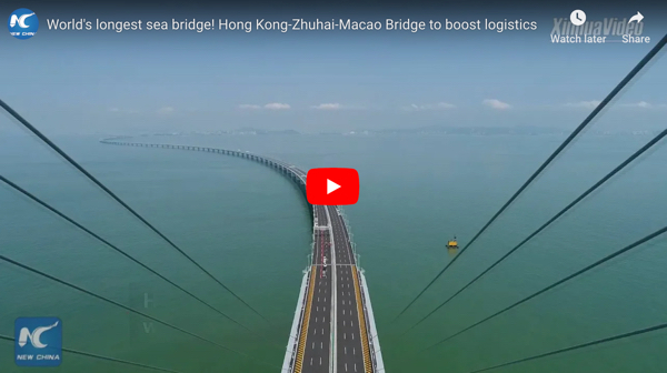 Worlds Longest Sea Bridge