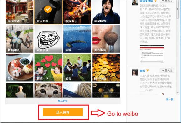 Cách đăng ký tài khoản Weibo bằng số điện thoại 1