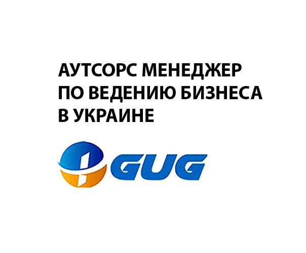 GUG_ru