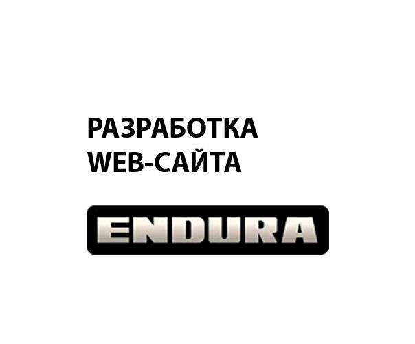 endura-logo_RU