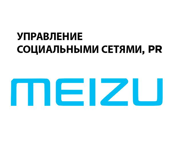 meizu_logo-ru
