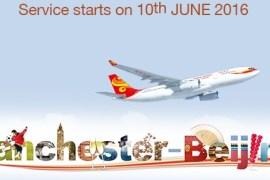 Manchester_to_Beijing_June_2016