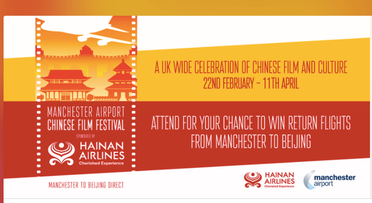 Manchester Airport launch Chinese Film Festival