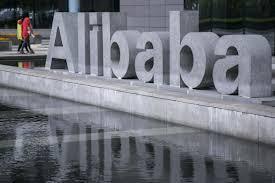 Alibaba world