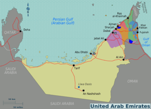 300px-UAE_Regions_map