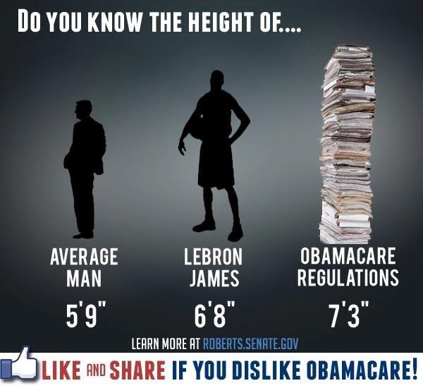obamacare-stack
