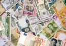 Fiat Currency is Broken, can Cryptocurrency fix it?