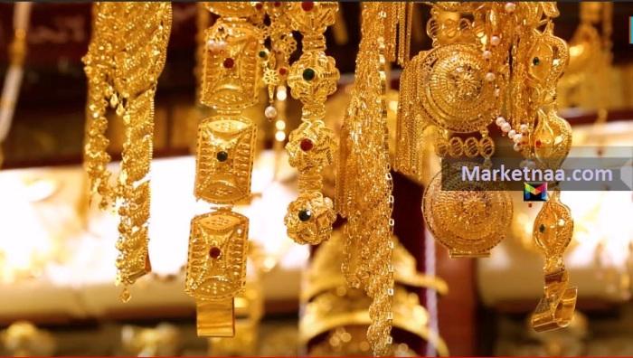 سعر جرام الذهب سعر الذهب السوري في تركيا اليوم عيار 21