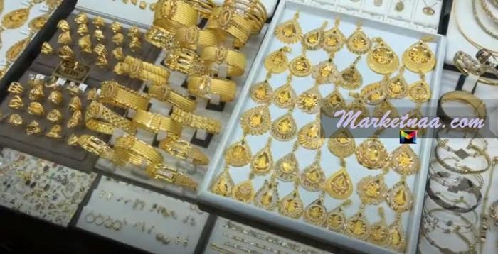 كم سعر الذهب اليوم في عمان