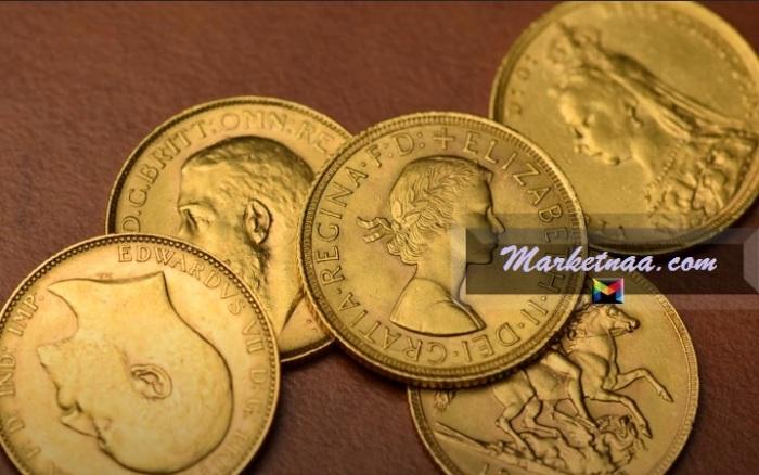 سعر الجنية الذهب اليوم فى مصر