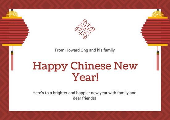 Customize 917 Chinese New Year Card Templates Online Canva