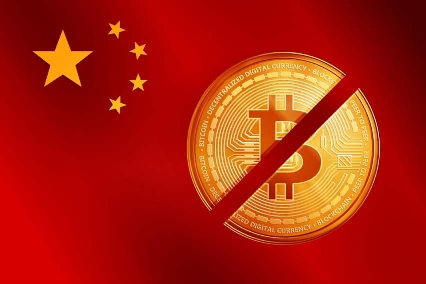 Cina-ban-crypto.jpg