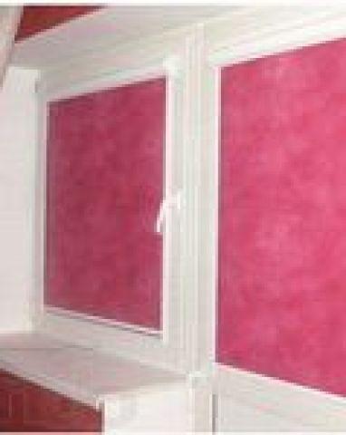 Рулонная штора 800 Х 1400 цвет: красный
