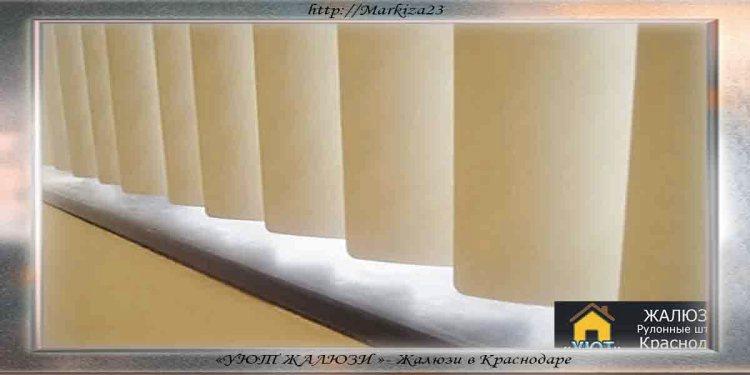 Вертикальные жалюзи из пластика для окон