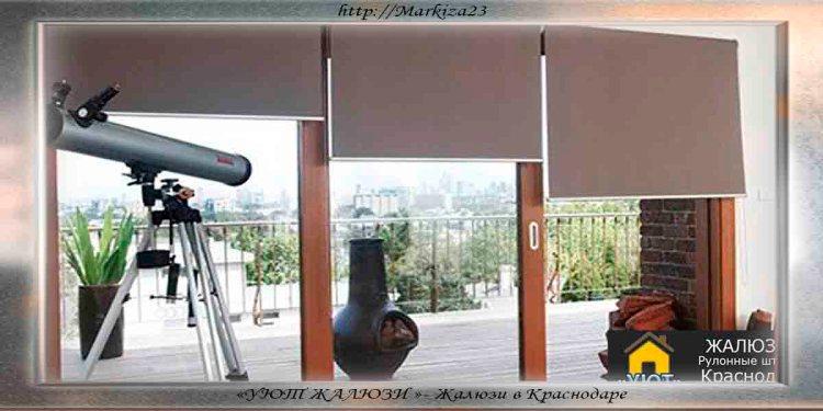 Рулонные тканевые шторы для окон