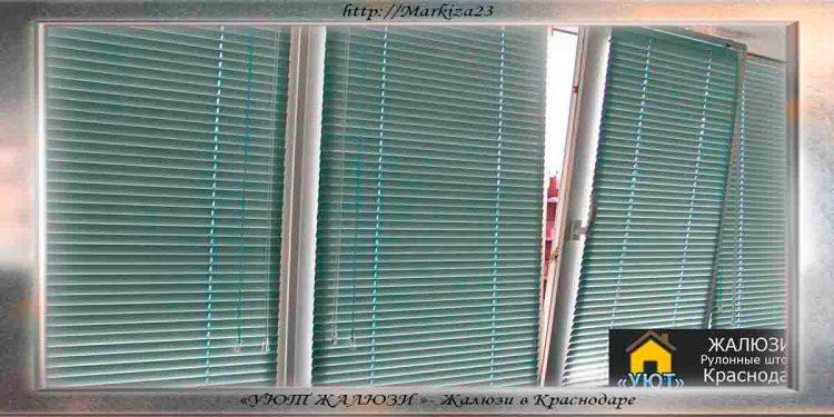 Горизонтальные жалюзи на заказ на пластиковые окна