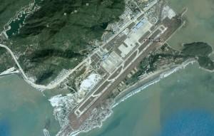 Zhuhai International airport