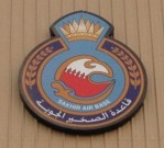 Bahrain Sakhir air base crest