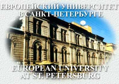 https://i2.wp.com/markova.narod.ru/_eusp.jpg