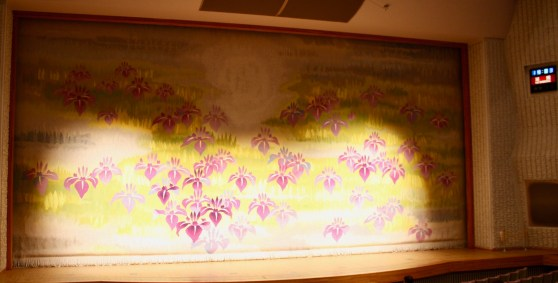 Kariya Concert Curtain and Clock.jpg