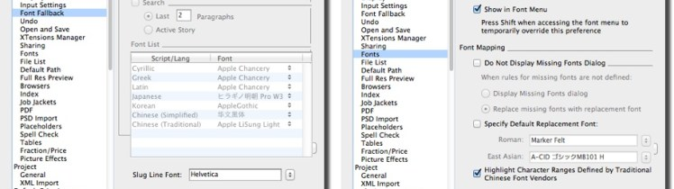 Markzware ID2Q (InDesign to QuarkXPress) Missing Font Window