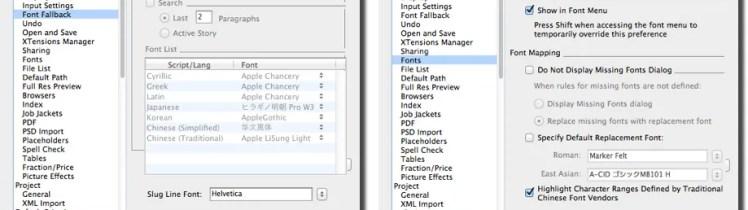 Markzware ID2Q (InDesign to QuarkXPress) Missing Font Window