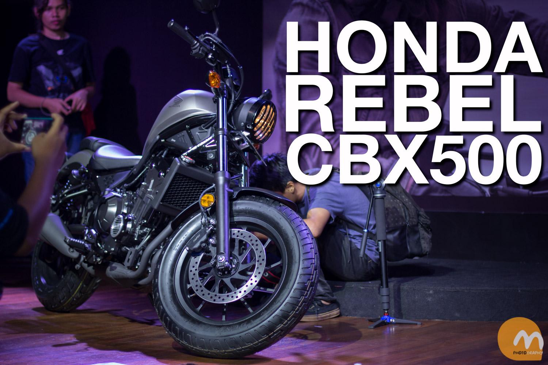 Honda Rebel Lahir, Sayap Honda Big Bike Kian Melebar…