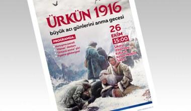 SAÜ'de Ürkün 1916 Büyük Acı Günlerini Anma Gecesi düzenlenecek