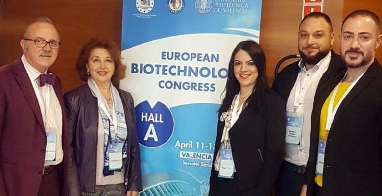 """""""Avrupa Biyoteknoloji Kongresi""""ne büyük ilgi"""