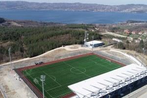 Sapanca Hacımercan Spor Tesisleri
