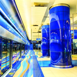 Burjuman Subway Statİon Dubaİ - UAE