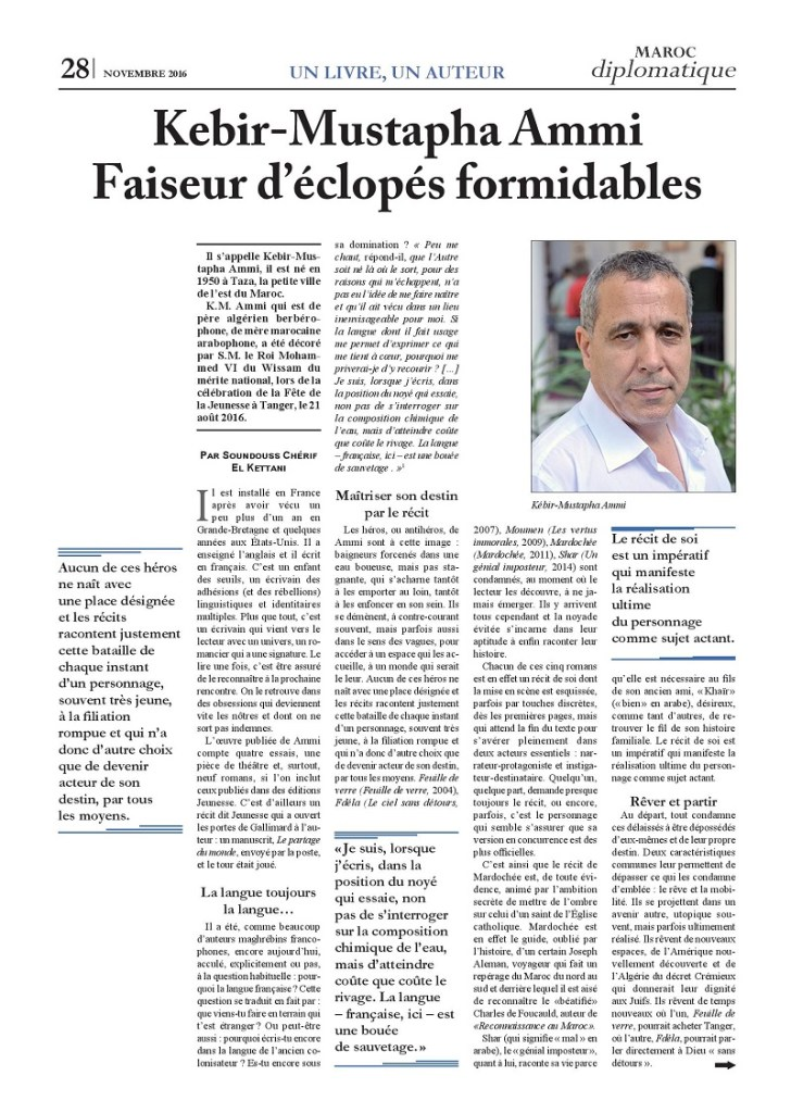 https://i2.wp.com/maroc-diplomatique.net/wp-content/uploads/2016/11/P.-28-Kettani-cult.-page-001.jpg?fit=728%2C1024