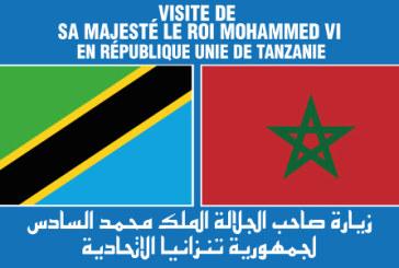 La Tanzanie réitère son soutien au retour du Maroc au sein de l'Union Africaine