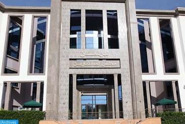 La Chambre des Conseillers tient mercredi sa séance mensuelle